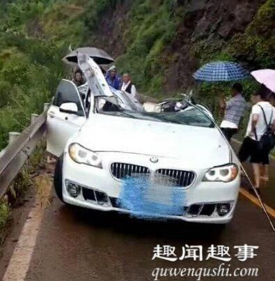 宝马车被落石砸中 悲剧原因实在太惨了