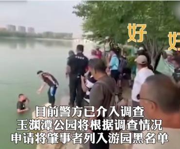 工作人员劝阻游客反被推下水 让人感到十分寒心