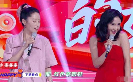 谢娜模仿刘敏涛 简直就是行走的表情包