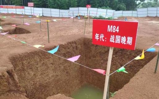 湖南常德发现屈原同代人墓群 事件始末最新消息