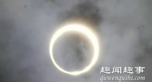 最佳观测点!90秒看西藏阿里日环食 金色圆环闪耀天空究竟是怎么回事?