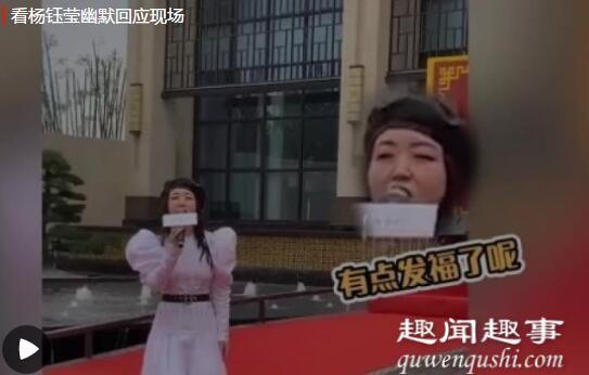 """49岁杨钰莹现身被大妈说""""同龄人"""" 幽默回应尽显高情商究竟是怎么回事?"""