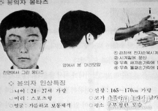 韩国华城连环杀人案调查结果公布 背后真相究竟是什么?