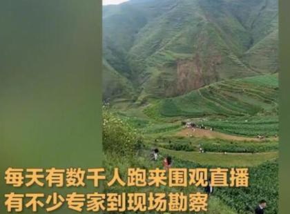 贵州回应山里有龙吟 为什么会有龙吟声音?