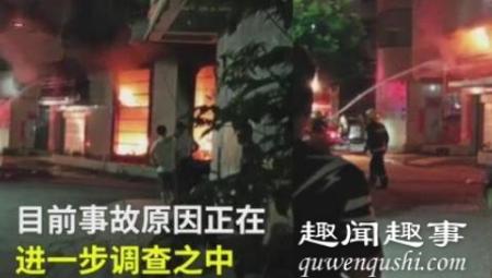 广东民宅起火一家5口遇难 消防人员被私家车挡道延误7分钟导致悲惨结局