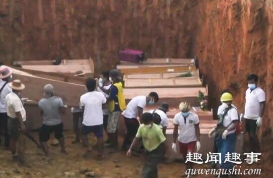 缅甸矿难遇难者集体下葬巨大墓穴 家属扶棺痛哭不能自已到底是什么情况?