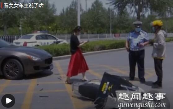 外卖小哥为抄近路撞上玛莎拉蒂 美女车主一句话让交警愣住背后真相实在让人惊愕
