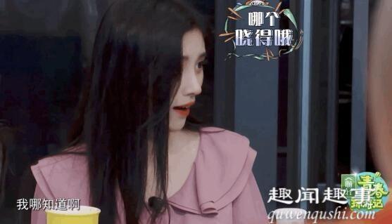 鞠婧祎首次回应四千年美女 具体说了什么?