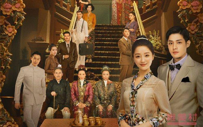 小娘惹陈锡最后娶了谁 新版中每个人结局是什么?