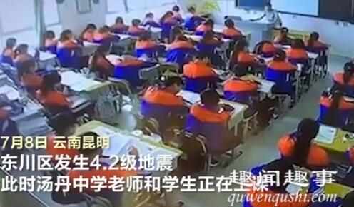 地震瞬间昆明中学生1秒抱头避震 到底是什么情况?
