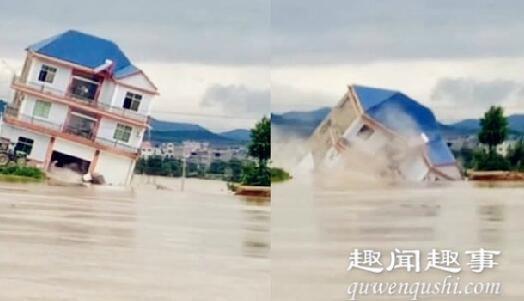 江西鄱阳一栋楼瞬间被冲毁 画面曝光实在太吓人了