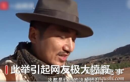 带外国人踩踏丹霞地貌网红道歉 到底是什么情况?