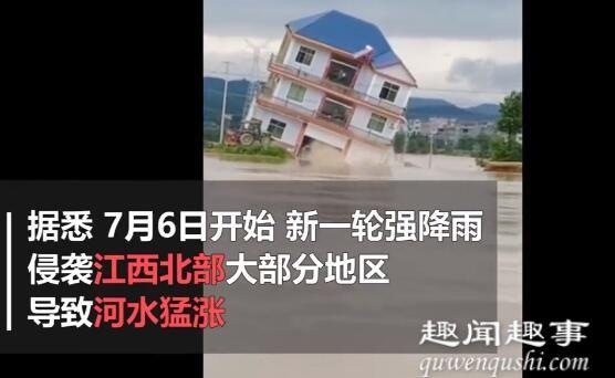 7月8日,江西遭强降雨侵袭,一整栋楼房突然下沉5秒后消失不见,村民拍下可怕瞬间