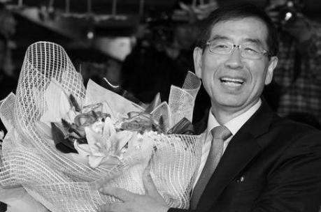 韩国首尔市长生前最后监控曝光 具体视频内容是什么?