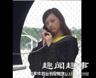 26岁美女副乡长扶贫途中遇车祸去世 生前影像曝光令人心痛实在是太可惜了