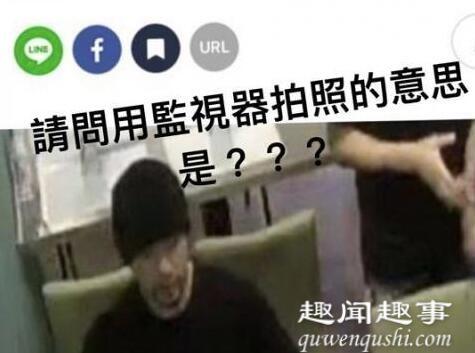 用监视器偷拍周杰伦餐厅道歉 具体事件最新消息