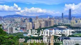 深圳调整商品住房限购年限 具体内容详细介绍