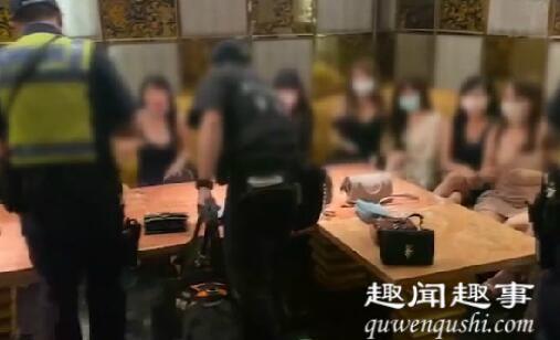震惊!警察深夜检查酒店房间 屋内12个衣着暴露美女反应让人意外