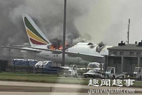 上海浦东机场一架飞机起火 背后原因实在令人震惊
