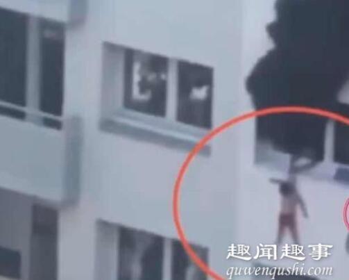 7月21日,一栋高层公寓楼起火,10岁哥哥抛出3岁弟弟后一跃而下,落地时奇迹一幕出现