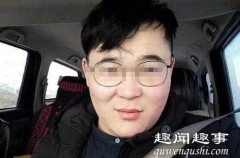 浙大努某某被开除