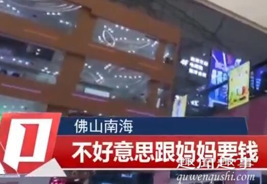 7岁女童商场偷拿玩具亲妈报警 具体事件经过揭秘