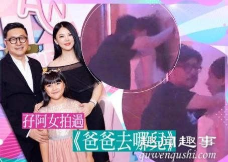 王岳伦就与女子举止亲密道歉 真相曝光实在让人震惊