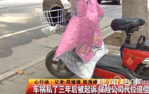 青岛15岁女孩骑车撞宝马后和车主私了,结果3年后发生的事却让全家人慌了。