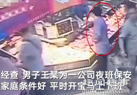 福建福州一名保安平常都开豪车去公司上班,近日他下班后一幕被监控曝光,让人直呼太魔幻
