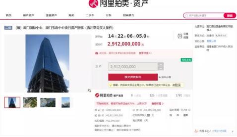 厦门第一高楼降价7亿无人竞拍 为什么会这样背后真相到底是什么?