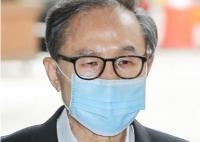 韩国前总统李明博终审获刑17年 具体是什么原因?
