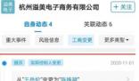 王岳伦退出李湘关联公司 为什么突然退出背后真相是什么?