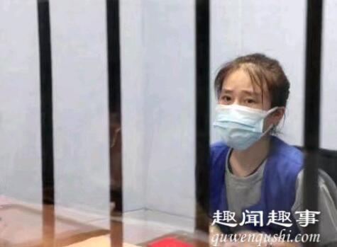 奶茶店女老板为快速赚钱做违法直播 案发细节曝光(视频)