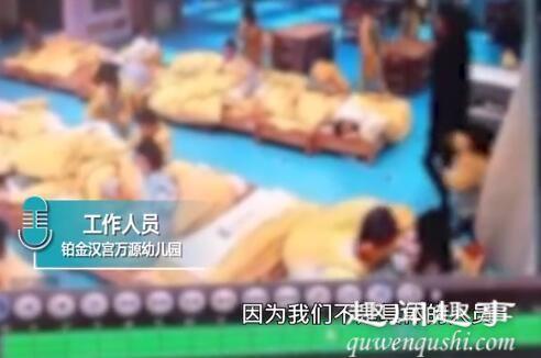 湖南一幼童在幼儿园睡午觉离奇死亡 监控拍下令人痛心一幕喽