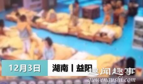 惊呆了!湖南一幼童在幼儿园睡午觉离奇死亡 监控拍下令人痛心一幕