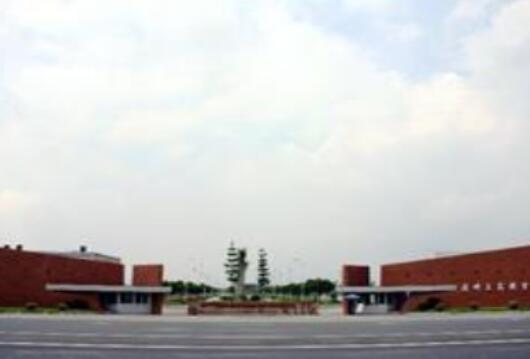 2021年广州工商学院各专业学费标准(最新消息)