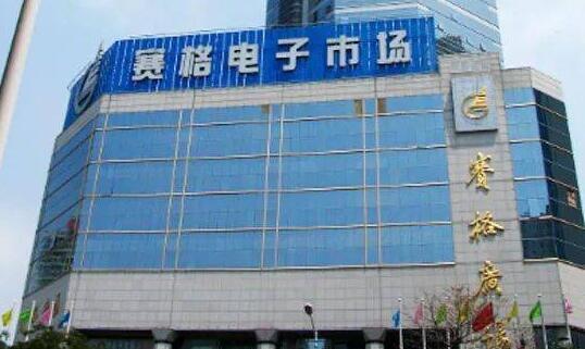 深圳300多米高楼晃动 众人撤离到底是什么情况?