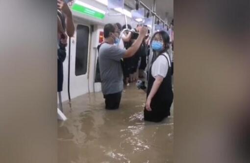 郑州地铁被困者讲述惊魂120分钟 内幕曝光简直太吓人了