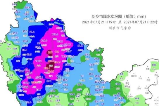 新乡2小时降雨量超过郑州 背后真相实在让人惊愕