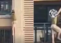 大叔忘带钥匙从2楼徒手爬上14楼 惊险现场曝光让人捏把汗内幕太吓人了